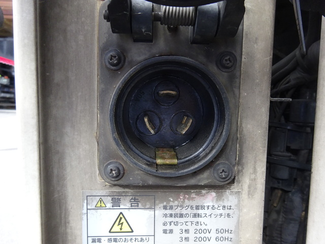 その他 菱重 冷凍機 サブエンジン スタンバイ付 TU73E 画像11