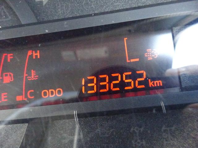 トヨタ H25 ダイナ 低温冷凍車  画像19