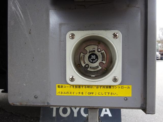 トヨタ H25 ダイナ 低温冷凍車  画像23