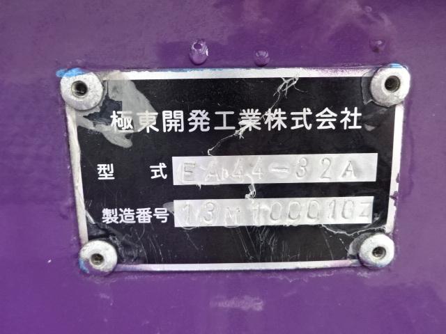 日野 H26 プロフィア コンクリートミキサー 8.7㎥ 画像20