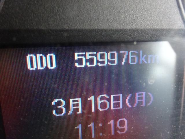 三菱 H25 スーパーグレート 3軸 平 アルミブロック 画像8