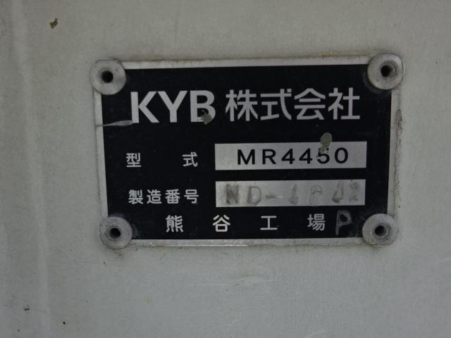 日野 H28 プロフィア コンクリートミキサー 8.7㎥ 画像28