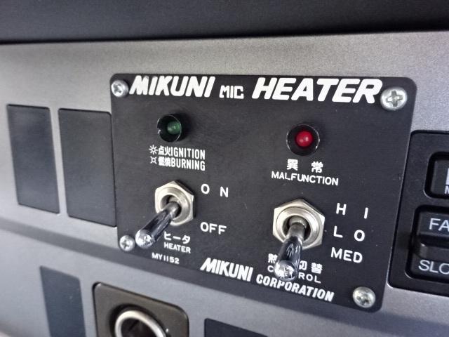 日野 H20 プロフィア 4軸低床 保冷ウィング PG付 画像8