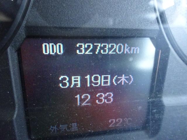 三菱 H27 ファイター ワイド アルミウィング 車検付 画像26