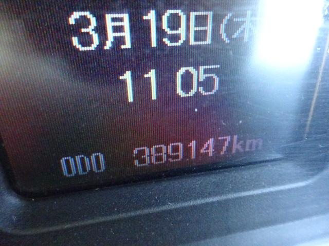 三菱 H24 ファイター ワイド アルミウィング 画像22