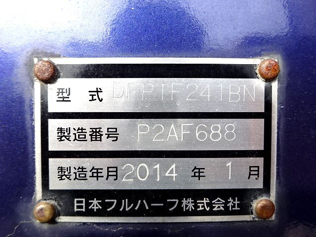 UD H25 クオン トラクタ ◆ H26 フルハーフ ウィング トレーラ 画像30