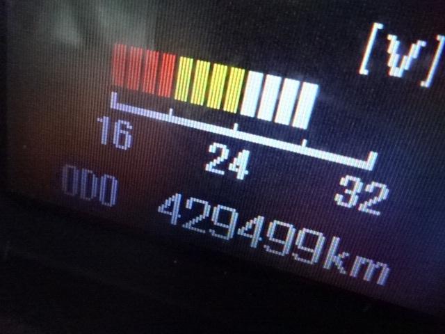 三菱 H26 ファイター 低温冷凍車 格納PG 画像5