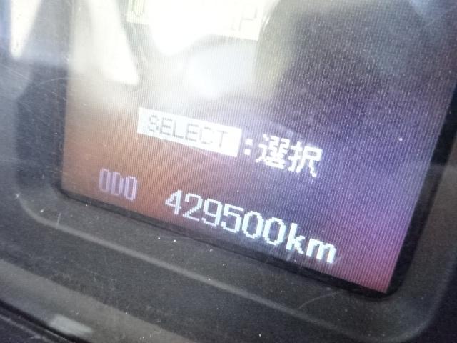 三菱 H26 ファイター 低温冷凍車 格納PG 画像20