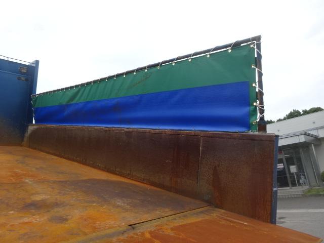 三菱 H27 スーパーグレート ダンプ Lゲート 車検付 画像12