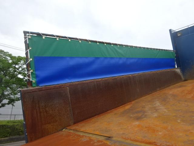 三菱 H27 スーパーグレート ダンプ Lゲート 車検付 画像11