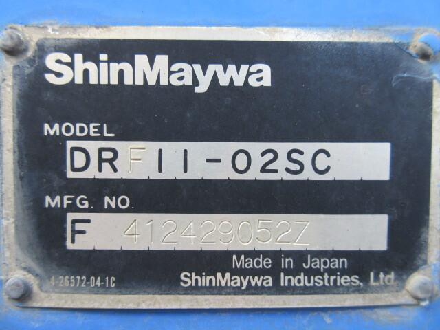 三菱 H26 スーパーグレート ダンプ Ⅼゲート 車検付 画像25