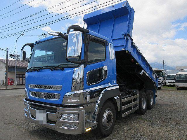 三菱 H26 スーパーグレート ダンプ Ⅼゲート 車検付