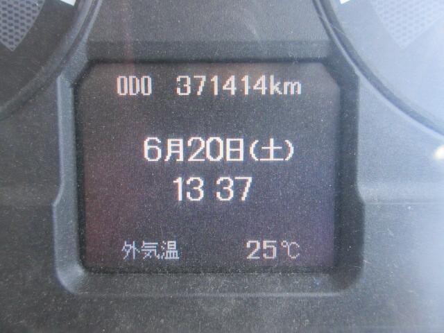 三菱 H26 スーパーグレート ダンプ Ⅼゲート 車検付 画像28