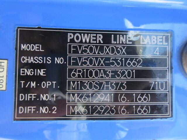 三菱 H26 スーパーグレート ダンプ Ⅼゲート 車検付 画像32
