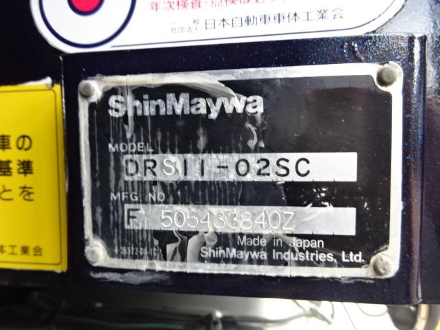 三菱 H26 スーパーグレート ダンプ 530x220 画像29