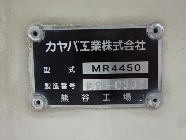 いすゞ H25 ギガ ミキサー車 8.7㎥ 画像28