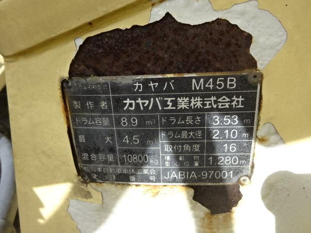 三菱 H16 スーパーグレート コンクリートミキサー 8.9㎥ 画像16