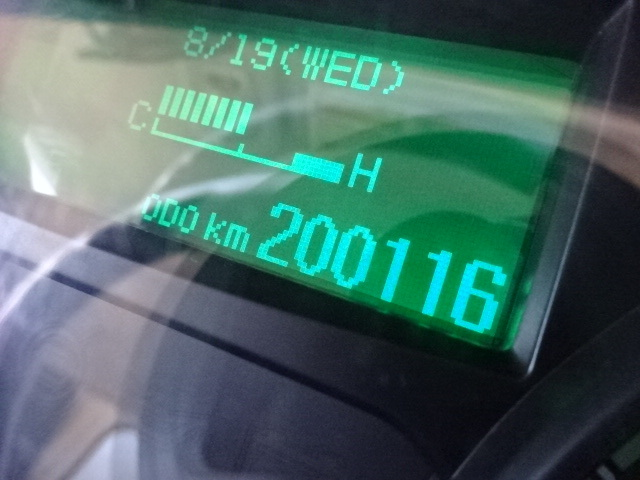 三菱 H26 キャンター ロング 低温冷凍車  画像21