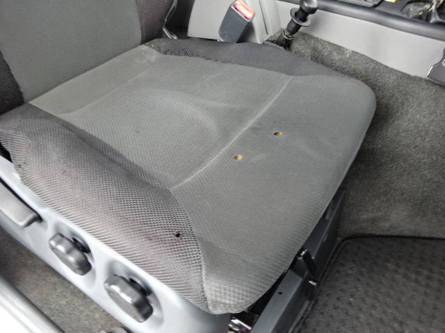 三菱 H27 スーパーグレート 4軸低床冷凍ウィング 格納PG 画像25