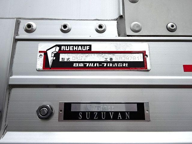 三菱 H27 スーパーグレート 4軸低床冷凍ウィング 格納PG 画像27