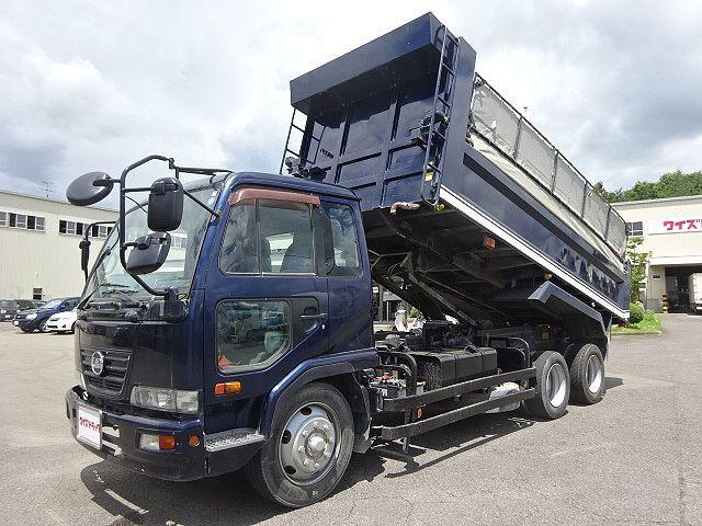 日産 H18 コンドル 増トン ダンプ 530x220 車検付 画像1