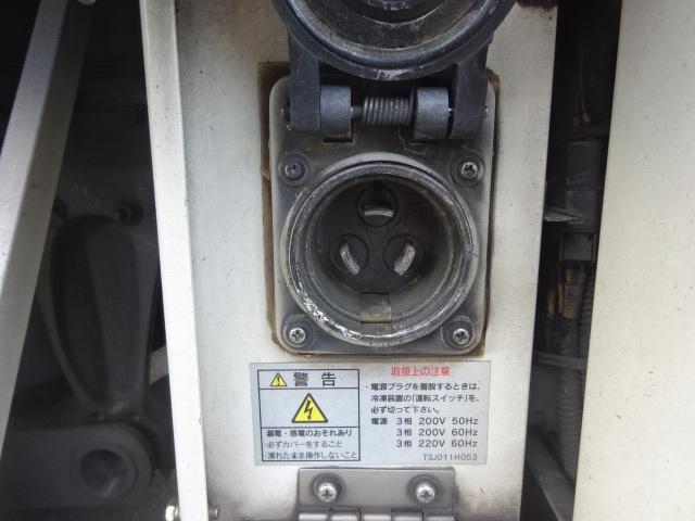 日野 H21 プロフィア 低温冷凍車 キーストン ジョルダー 画像17