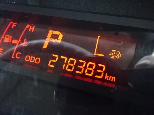 日野 H25 デュトロ ワイドロング 低温冷凍車 画像22
