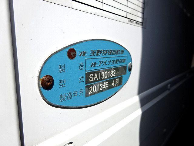 日野 H25 デュトロ ワイドロング 低温冷凍車 画像27