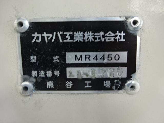 いすゞ H27 ギガ コンクリートミキサー 車検付 画像29