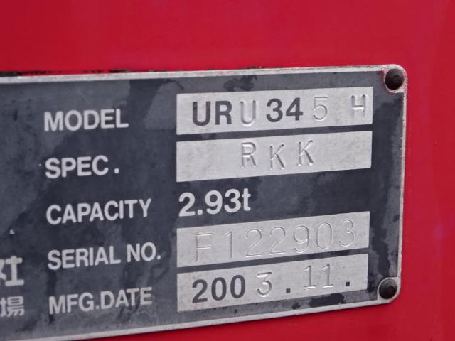 いすゞ H15 フォワード 平 セルフ 5段クレーン 車検付 画像35