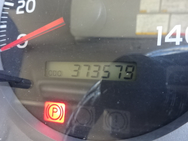 日野 H26 レンジャー ワイド 低温冷凍ウィング 格納PG 車検付 画像29