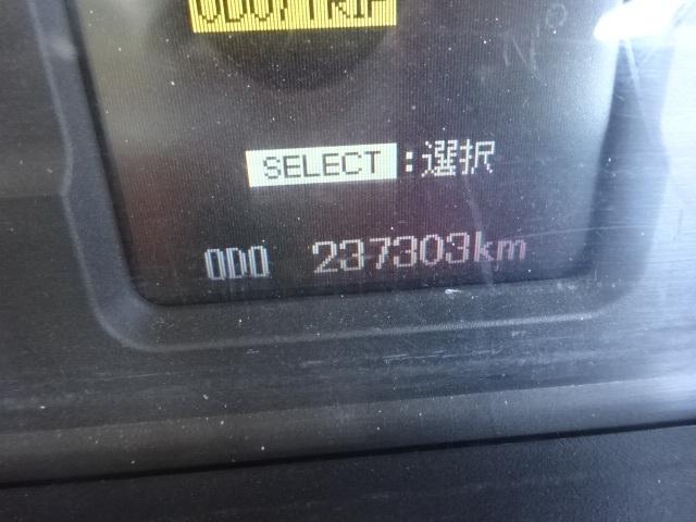 三菱 H18 ファイター 平 アルミブロック 4段クレーン 車検付 画像29