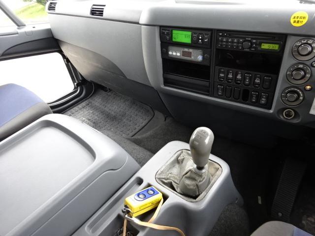 三菱 H22 ファイター 増トン 低温冷凍車 格納PG 車検付 画像26