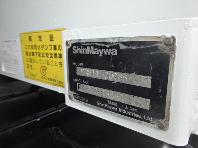 日野 H23 スーパーグレート ダンプ 510x220 車検付 画像29