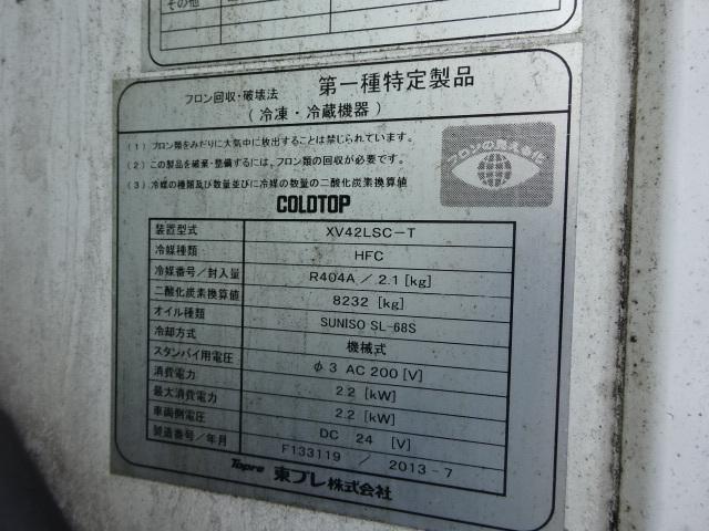 いすゞ H25 いすゞ フォワード 低温冷凍車 キーストン  画像31