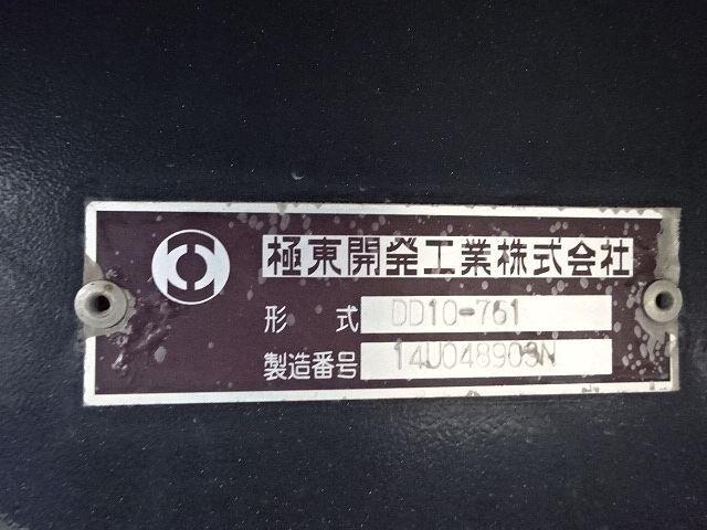 いすゞ H26 ギガ ダンプ 510x220 画像26