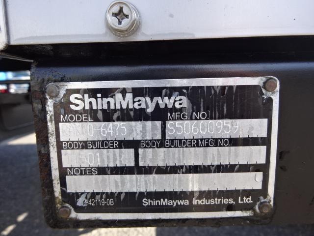 日野 H26 レンジャー 低温冷凍車 格納PG キーストン 画像27