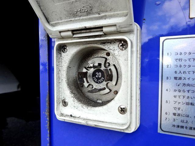 日野 H26 レンジャー 低温冷凍車 格納PG キーストン 画像13