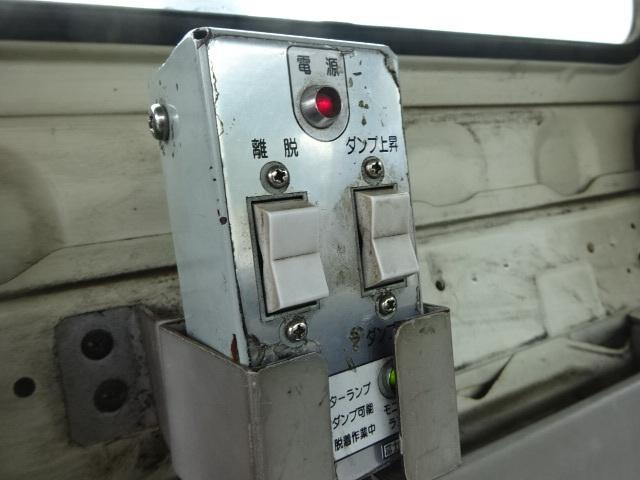 日野 H19 デュトロ アームロール 車検付 画像14