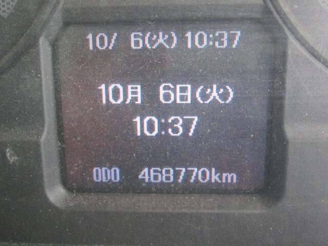 三菱 H24 スーパーグレートダンプ 510x220 車検付 画像27