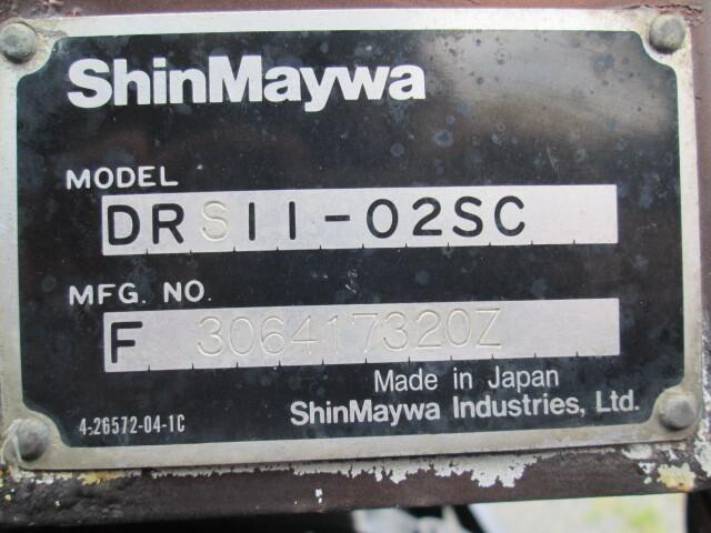 三菱 H24 スーパーグレートダンプ 510x220 車検付 画像30