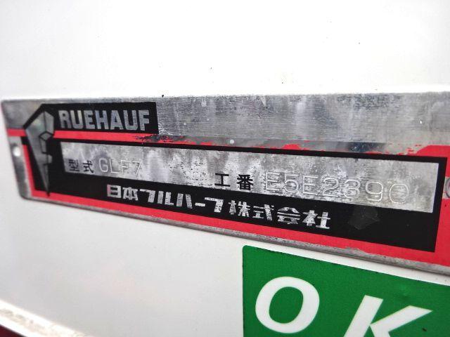 日野 H25 レンジャー ワイド  低温冷凍車 ジョルダー 画像26