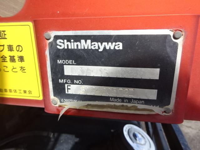 いすゞ H24 フォワード 増トン ダンプ 車検付 画像30