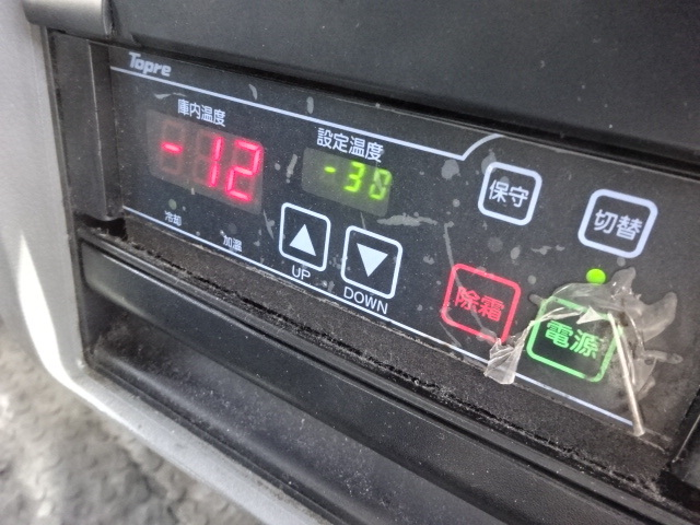 三菱 H20 ファイター 低温冷凍車 格納PG 画像27