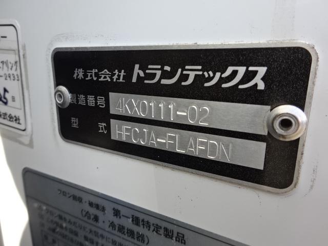 日野 H24 レンジャー 低温冷凍車  画像25