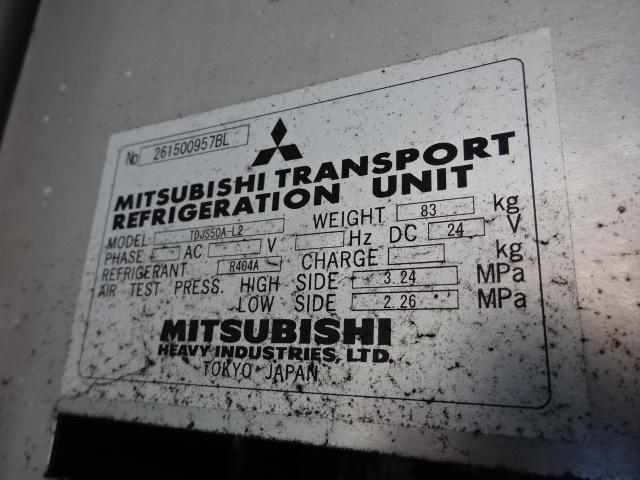 日野 H24 レンジャー 低温冷凍車  画像24