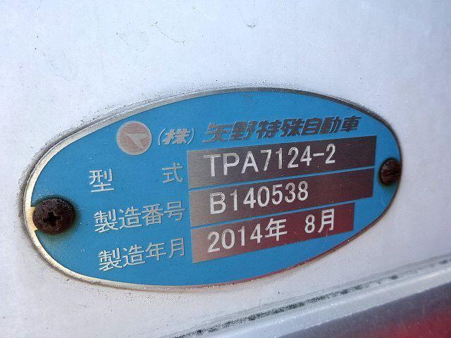 三菱 H26 ファイター 低温冷凍車 キーストン ジョルダー 画像28