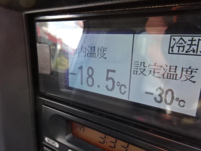 いすゞ H24 エルフ 低温冷凍車 キーストン 4WD 車検付 画像30