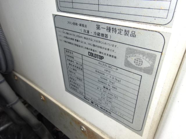 いすゞ H24 エルフ 低温冷凍車 キーストン 4WD 車検付 画像29