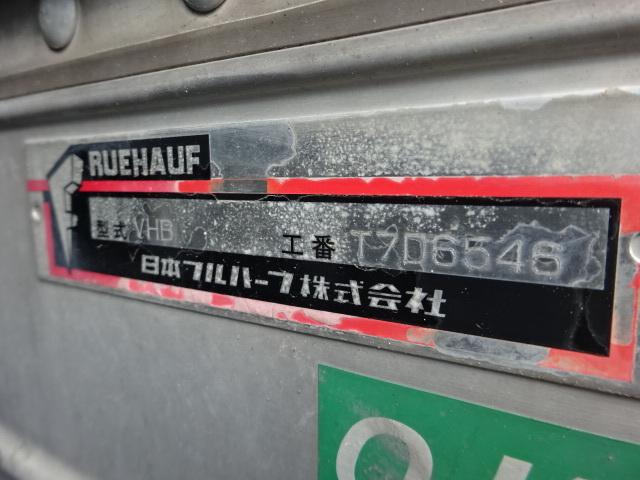 三菱 H21 スーパーグレート 3軸 低温冷凍車 ジョルダー  画像32